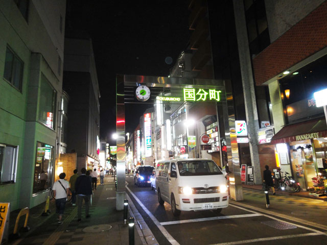 仙台駅のエリア情報7