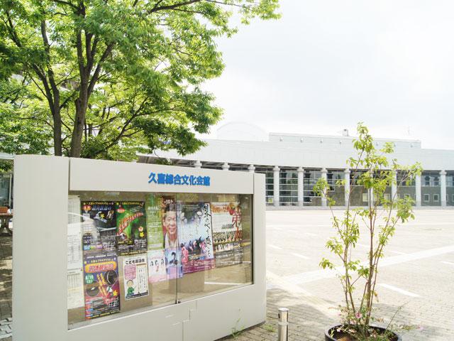 久喜駅のエリア情報4