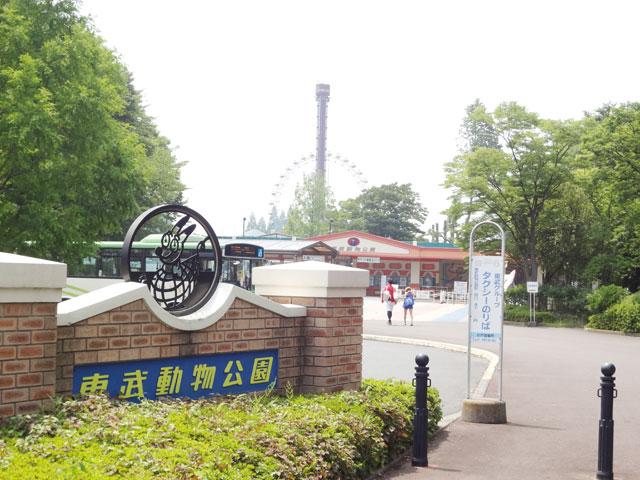 新白岡駅のエリア情報5