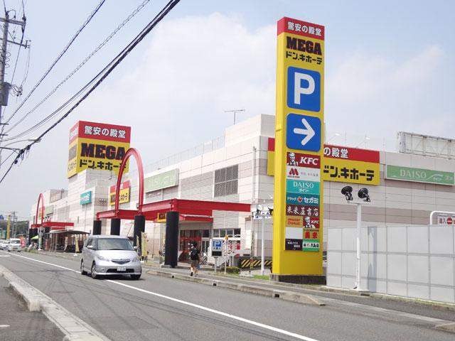 蓮田駅のエリア情報2