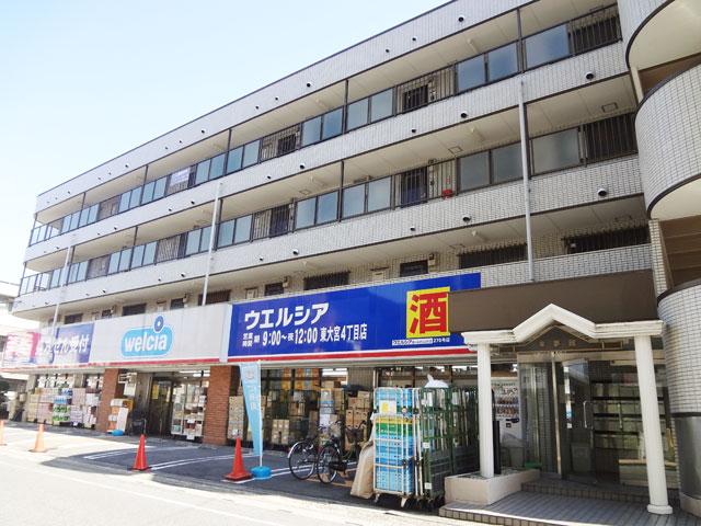 東大宮駅のエリア情報5