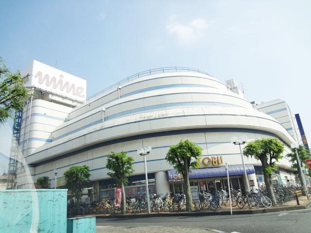 土呂駅のエリア情報3