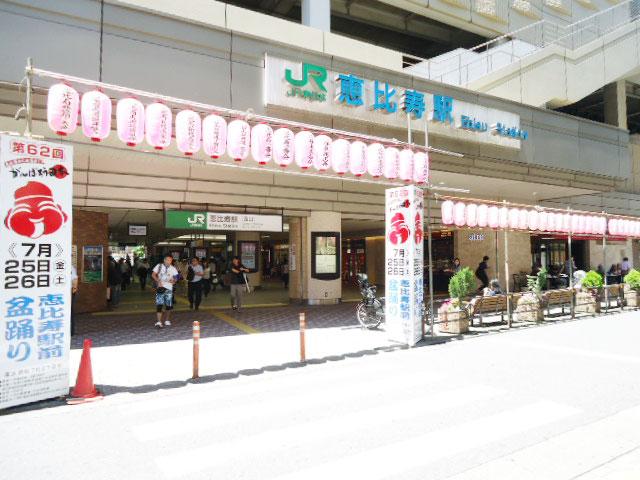恵比寿駅のエリア情報2
