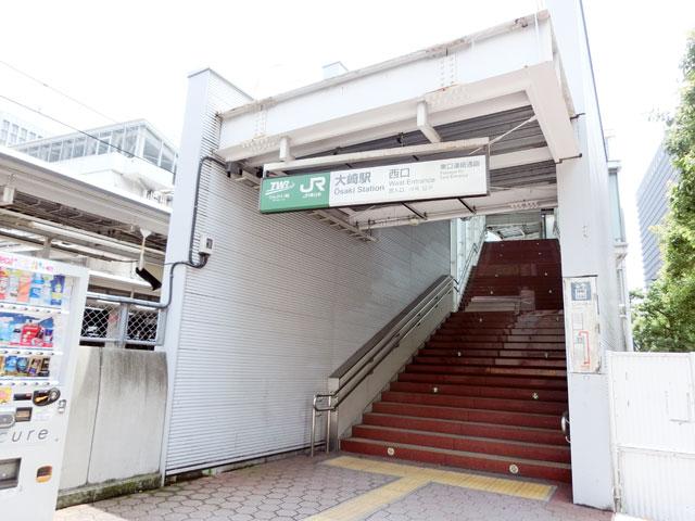 大崎駅のエリア情報5