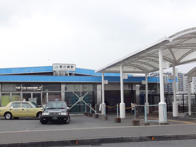 新川崎駅のエリア情報5