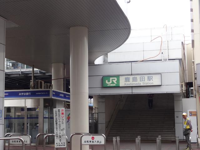 新川崎駅のエリア情報8