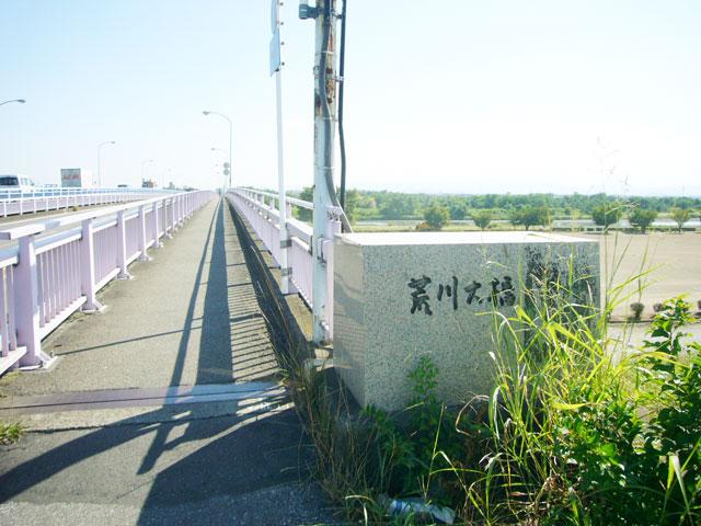 熊谷駅のエリア情報10