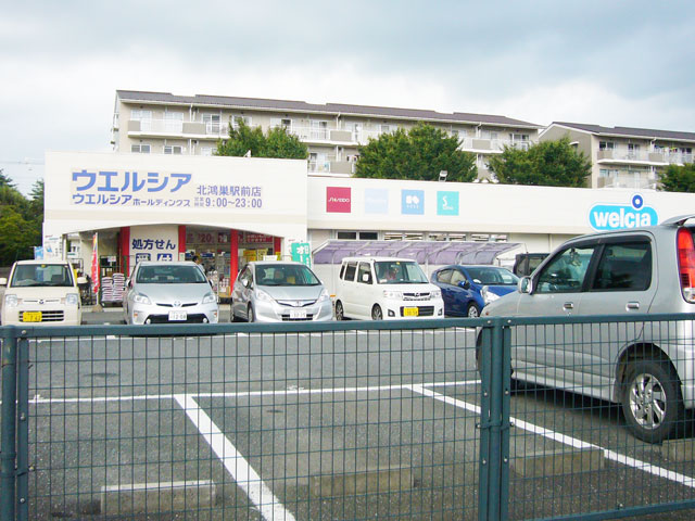 北鴻巣駅のエリア情報10
