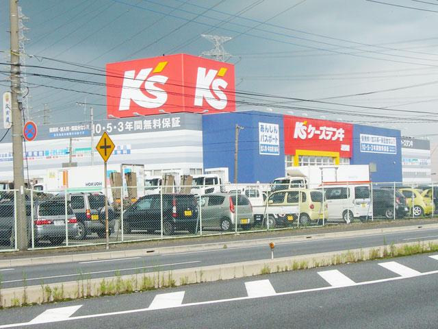 北鴻巣駅のエリア情報8