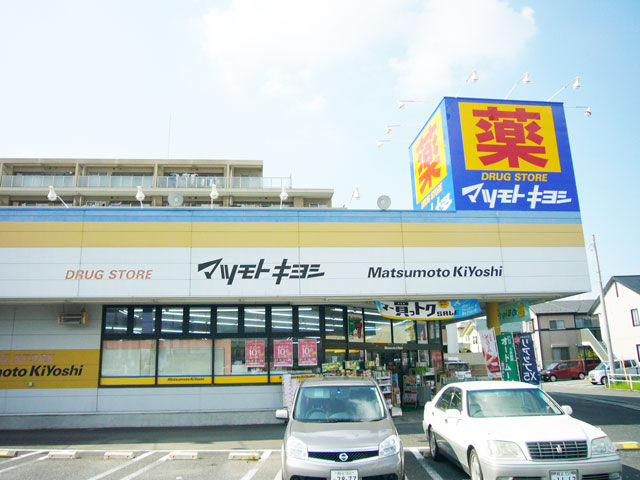 鴻巣駅のエリア情報7