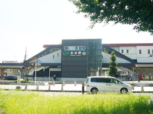 北本駅のエリア情報2