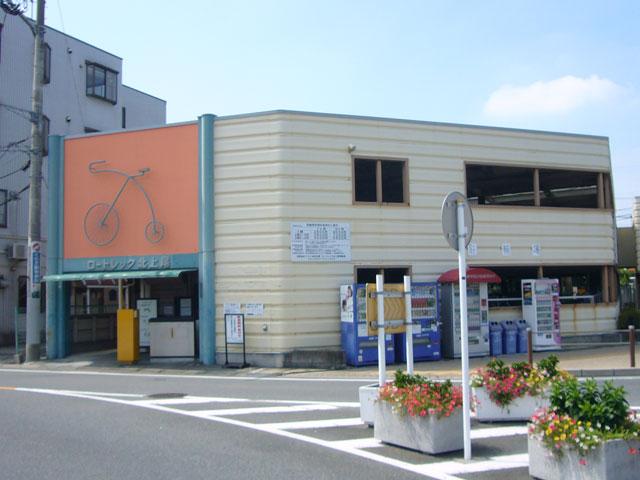北上尾駅のエリア情報3