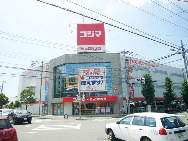 北上尾駅のエリア情報8