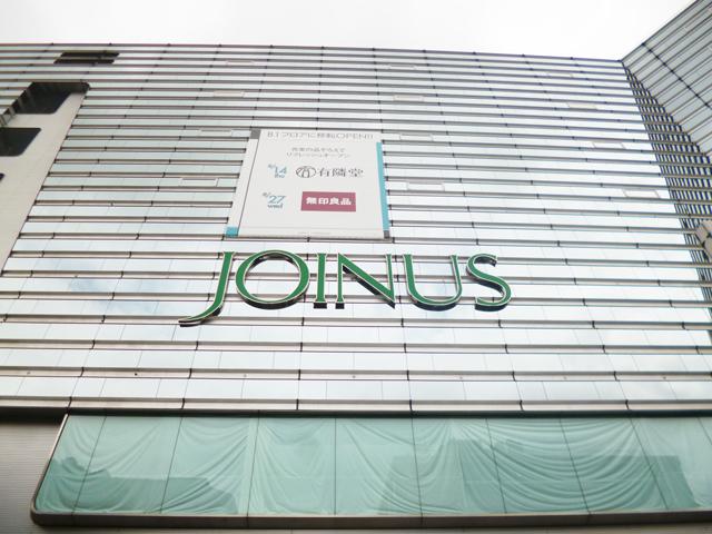 横浜駅のエリア情報3