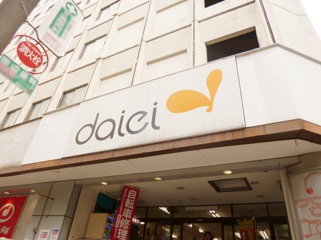 横浜駅のエリア情報4