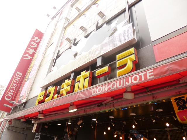横浜駅のエリア情報5