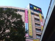藤沢駅のエリア情報6