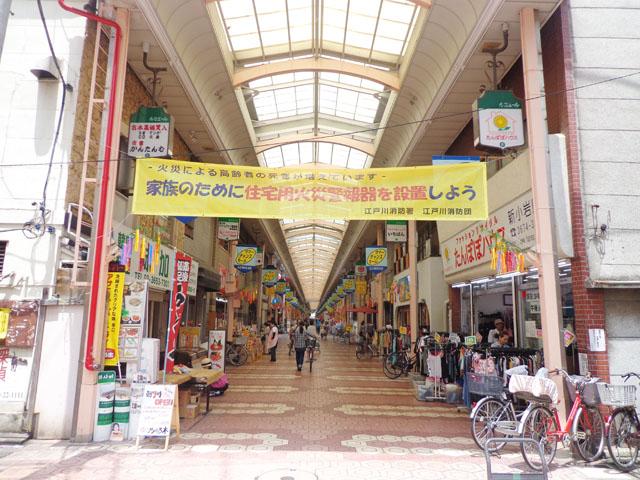 新小岩駅のエリア情報14