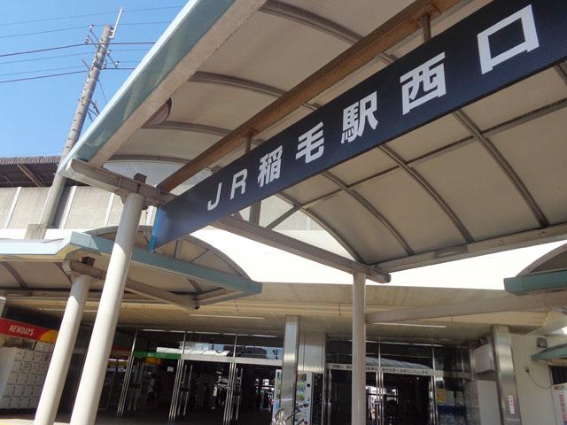 稲毛駅のエリア情報4