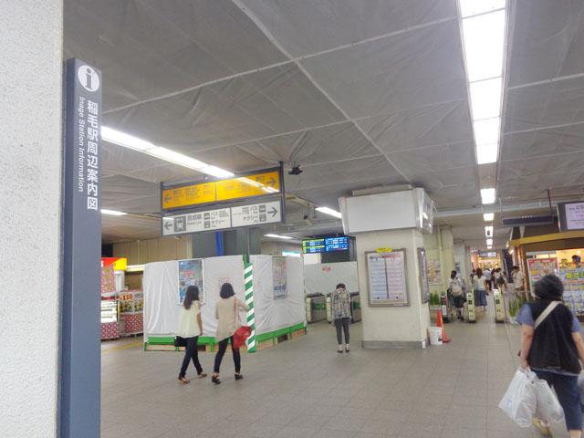 稲毛駅のエリア情報6