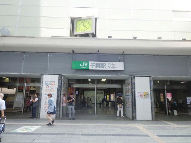 千葉駅のエリア情報1