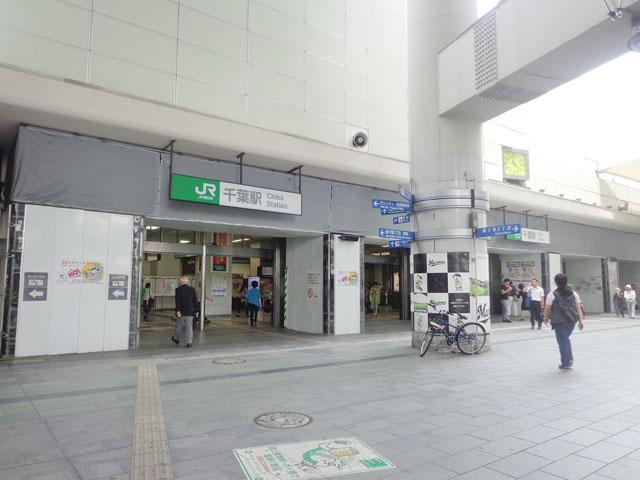 千葉駅のエリア情報2