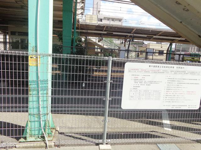 東千葉駅のエリア情報4