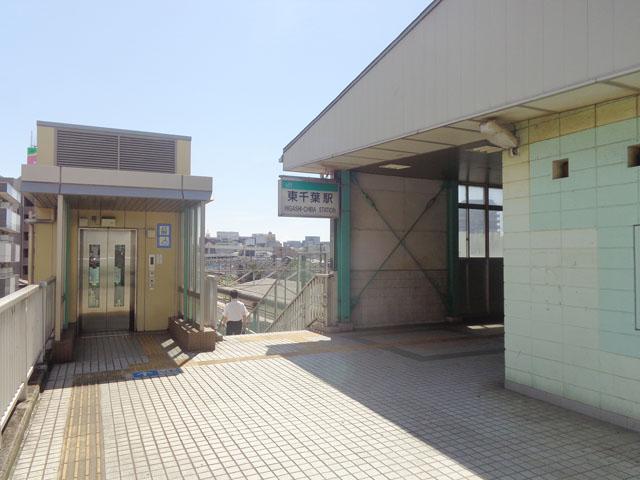 東千葉駅のエリア情報6