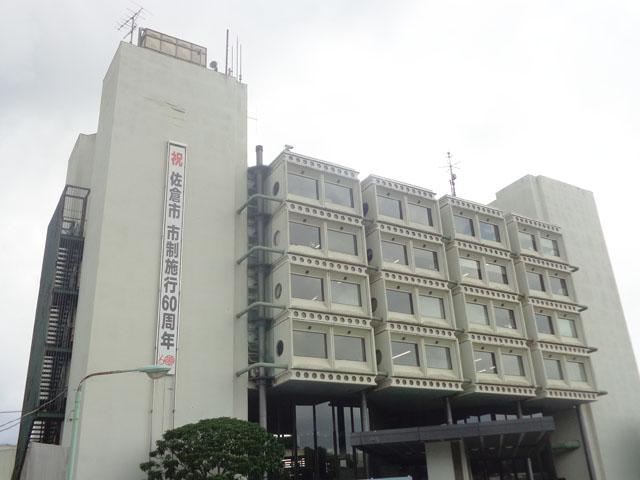 佐倉駅のエリア情報7