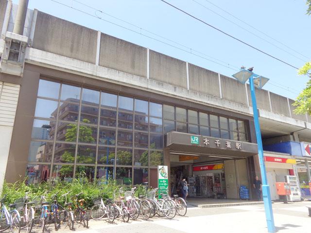 本千葉駅のエリア情報1