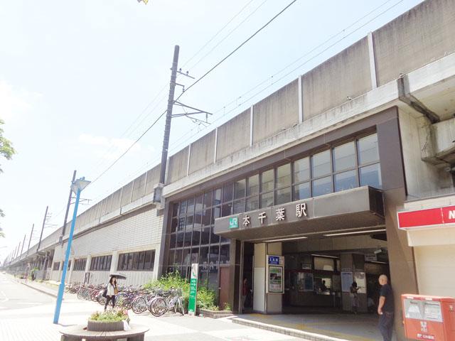 本千葉駅のエリア情報3