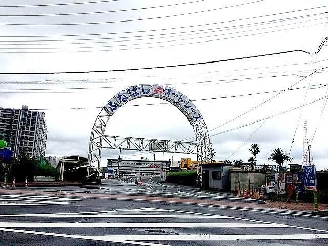 南船橋駅のエリア情報4