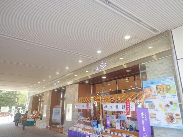 検見川浜駅のエリア情報14