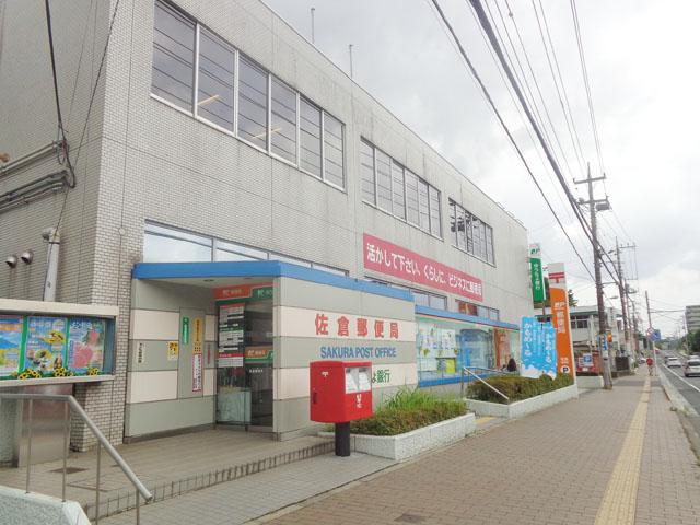 佐倉駅のエリア情報5