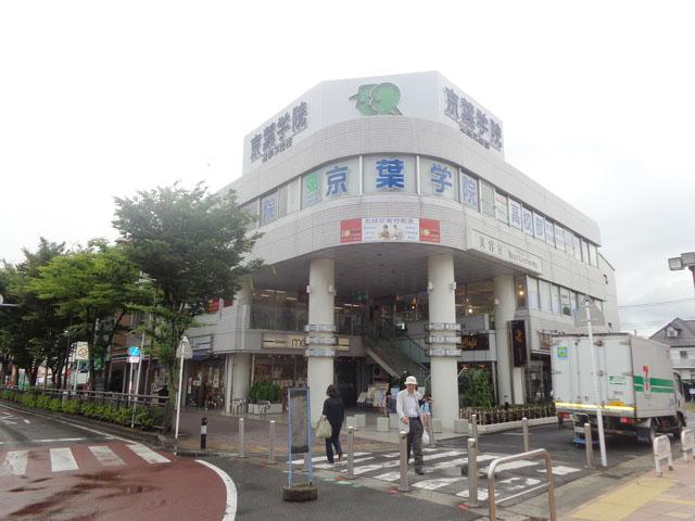 成田駅のエリア情報5