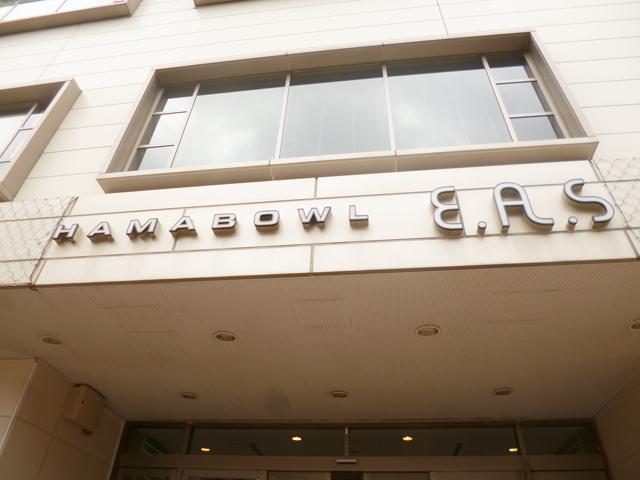 横浜駅のエリア情報6