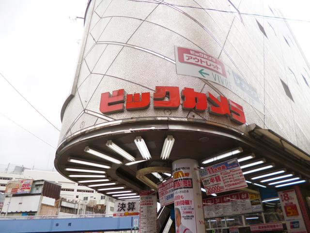横浜駅のエリア情報7
