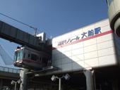 大船駅のエリア情報2