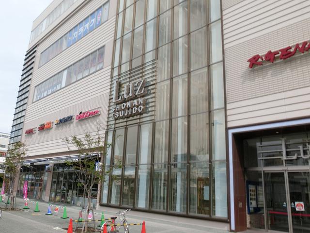辻堂駅のエリア情報4