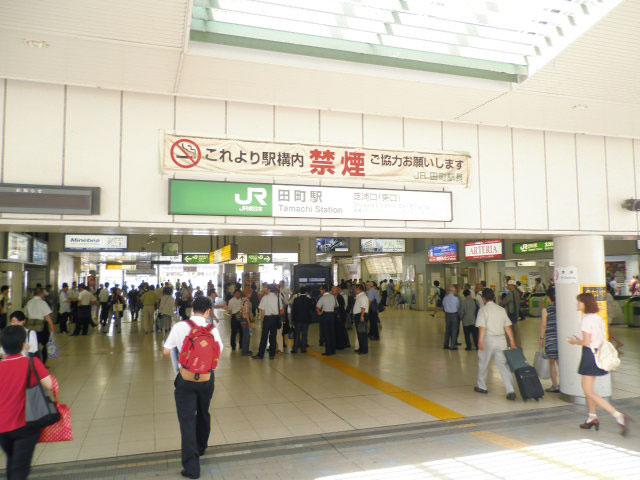 田町駅のエリア情報1