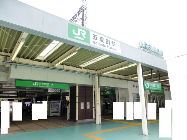 五反田駅のエリア情報1