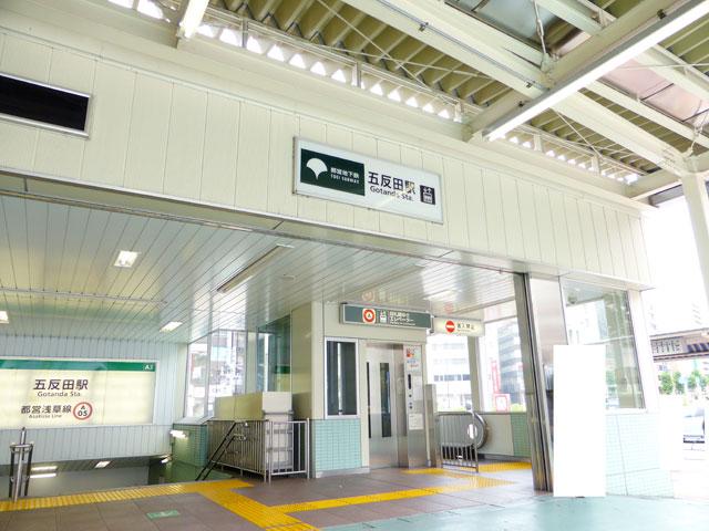 五反田駅のエリア情報5