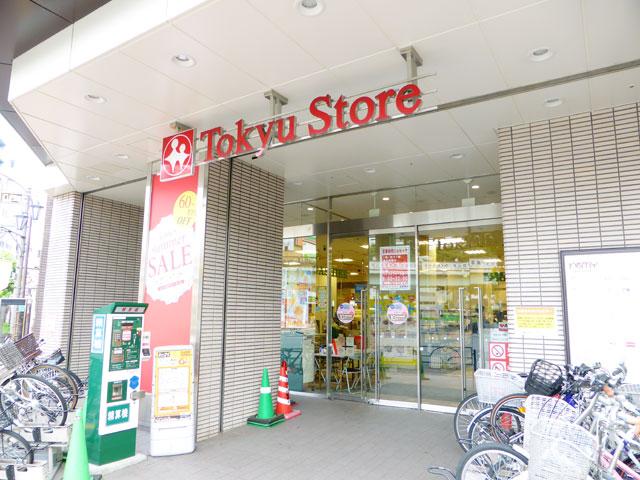 五反田駅のエリア情報6