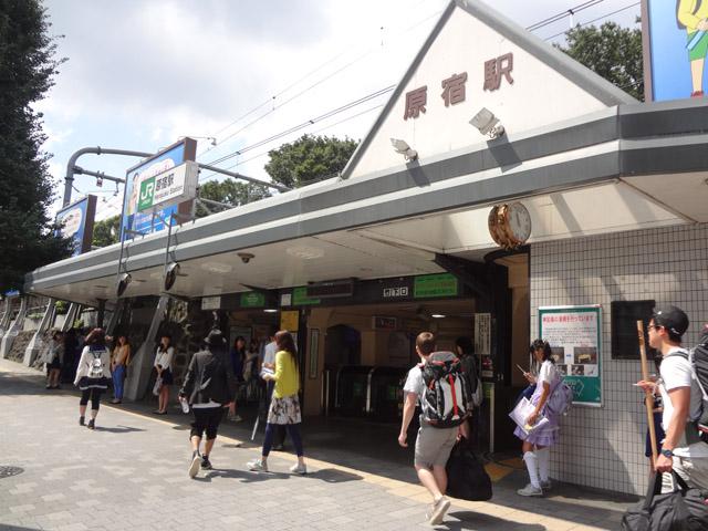 原宿駅のエリア情報3