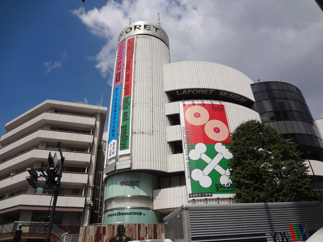 原宿駅のエリア情報4