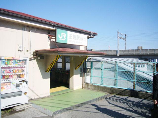 田端駅のエリア情報2