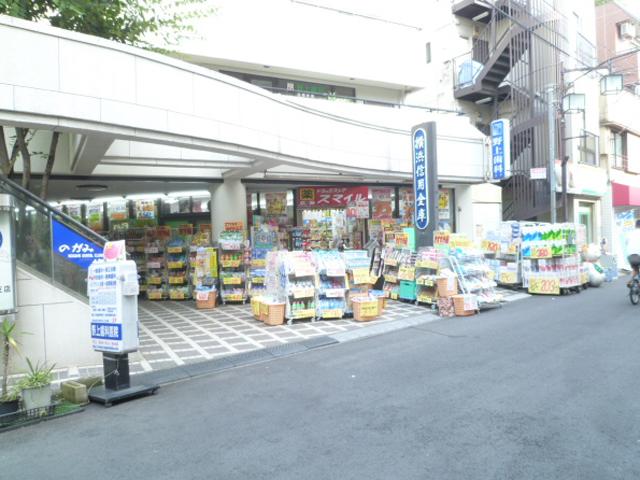 平間駅のエリア情報4