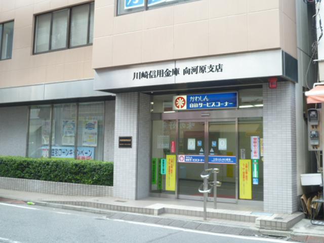 向河原駅のエリア情報4
