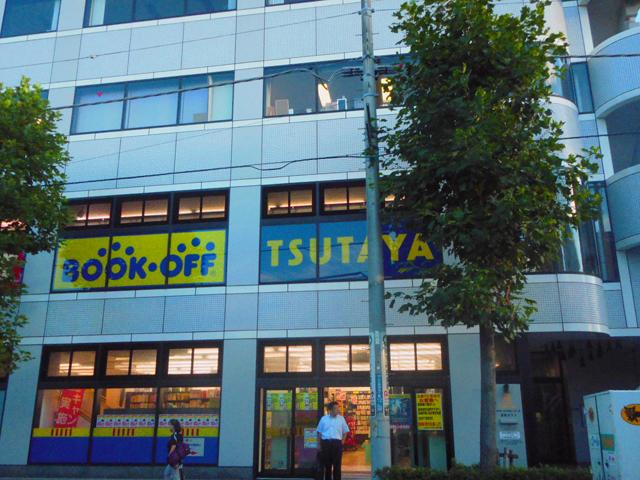 武蔵中原駅のエリア情報1