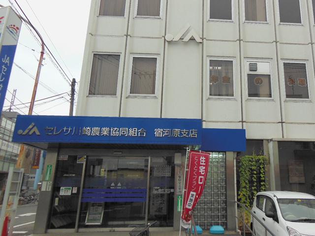 宿河原駅のエリア情報8